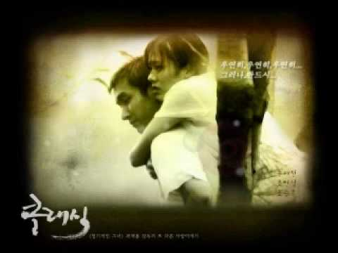 The Classic 클래식 movie OST (song) korean