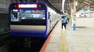 E235系横須賀線普通佐倉行(総武快速線&成田線・総武快速線直通)