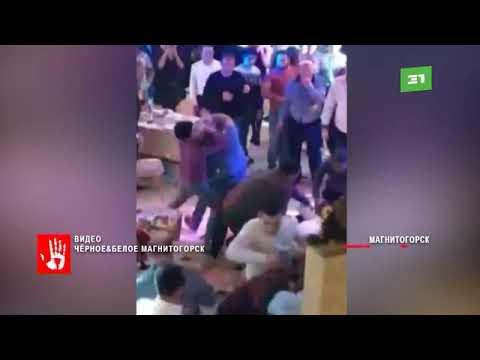Охрана сработала оперативно  Массовая драка в южноуральском ресторане