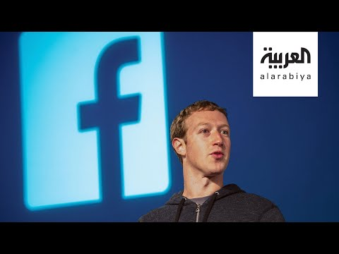 العملاق الأزرق فيسبوك يهادن ترمب ويترك تويتر بمواجهة الرئيس وحده  - نشر قبل 32 دقيقة