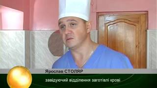 """ХОДТРК """"Поділля-центр"""" Допомога донорів"""
