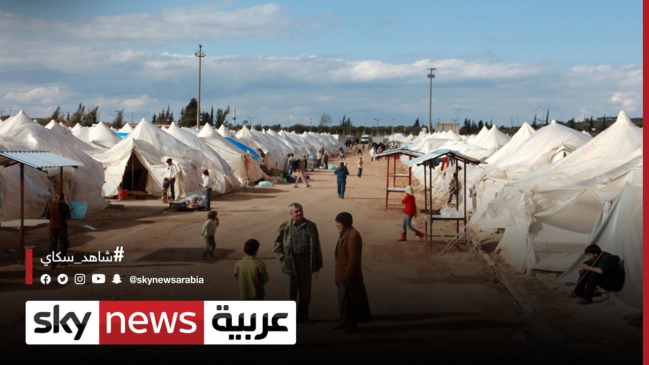 سوريا..14  مخيماً شرقي البلاد غير مدرجة في لوائح الأمم المتحدة | #مراسلو_سكاي  - 18:55-2021 / 9 / 26