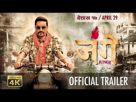 Official Trailer JUNGE|| Suraj Singh Thakuri || New Nepali Movie 2016 || Latest  Nepali Movie