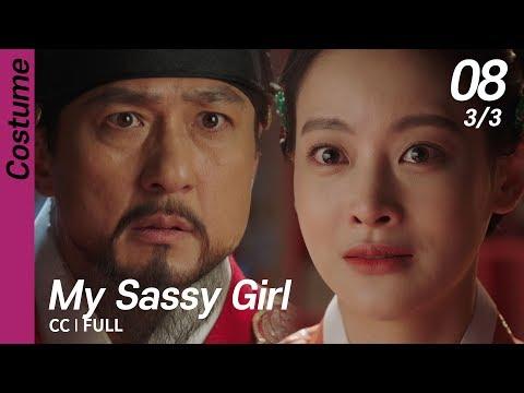 [CC/FULL] My Sassy Girl EP08 (3/3) | 엽기적인그녀