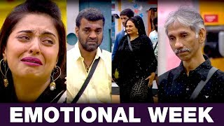Bigg Boss 2 Tamil Day 73 Promo | Bigg Boss 28th August | Mumtaz brother family came to see mumtaz