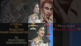 TUM MUJHE BHUL BHI JAAO...SUDHA MALHOTRA JI