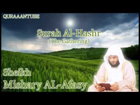 Mishary al afasy Surah Al Hashr  full  with audio english translation