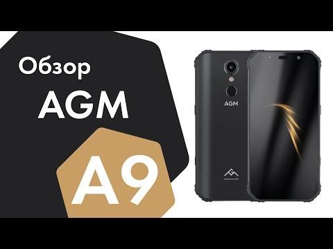 Обзор защищённого смартфона AGM A9