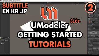 UModeler Lite Getting Started Tutorial 2/4