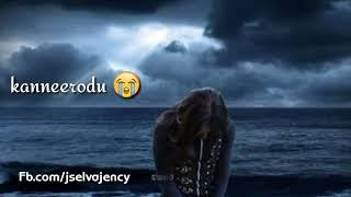 Kadhal Thantha Vali Tamil Love Feeling Whatsapp Status Song