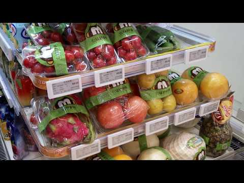 Find Out What's Real New Retail, Electronic Shelf Label Start Your New Business