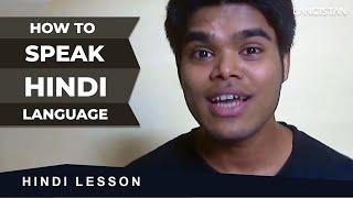 How to Speak Hindi Language