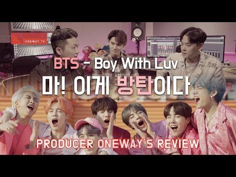 [ENG SUB] Producer Review BTS - 'Boy With Luv' Feat. Halsey / 방탄소년단 - '작은 것들을 위한 시' 프로듀서와 아티스트의 리뷰
