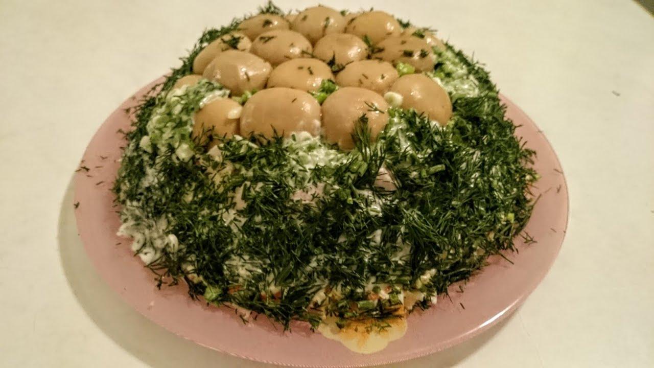 Салат грибная поляна Рецепт Секрета как приготовить салат ...