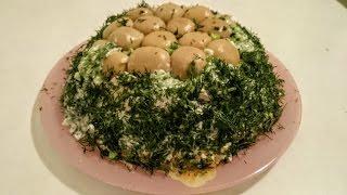 Салат грибная поляна Рецепт Секрета как приготовить салат грибная поляна вкусно и быстро(Салат грибная поляна, готовим в месте вкусные салаты на новый год. Ингредиенты на рецепт салата грибная..., 2015-12-11T10:13:36.000Z)