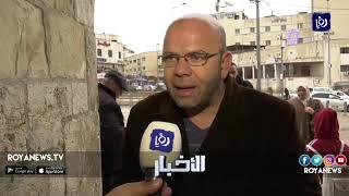 الضفة تخلو من الفعاليات في الذكرى الأولى للاعتراف بالقدس عاصمة للاحتلال - (6-12-2018)