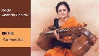 Raga Series: Veena 019 - Raga Ananda Bhairavi by Jayalakshmi Sekhar (Carnatic instrumental)