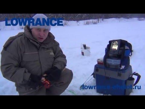 lowrance elite 4x hdi machine