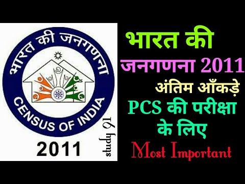 Census Report _2011 for pcs