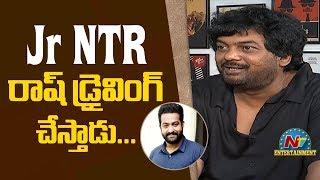 Puri Jagannadh About Jr NTR Driving Skills   NTV Entertainment