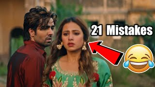 Mistakes In Titliaan Warga | Harrdy Sandhu ft Jaani | Sargun Mehta | Arvindr Khaira | Avvy Sra
