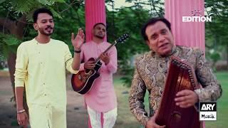 Athe Ishq Di Gal | Ustad Roshan | UK Edition | Suniye Pakistan