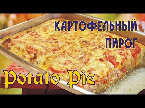 Мясной пирог с картофельным тестом / Potato dough meat pie ♡ English subtitles