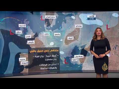 النشرة الجوية الثانية 19/11/2017  - نشر قبل 2 ساعة