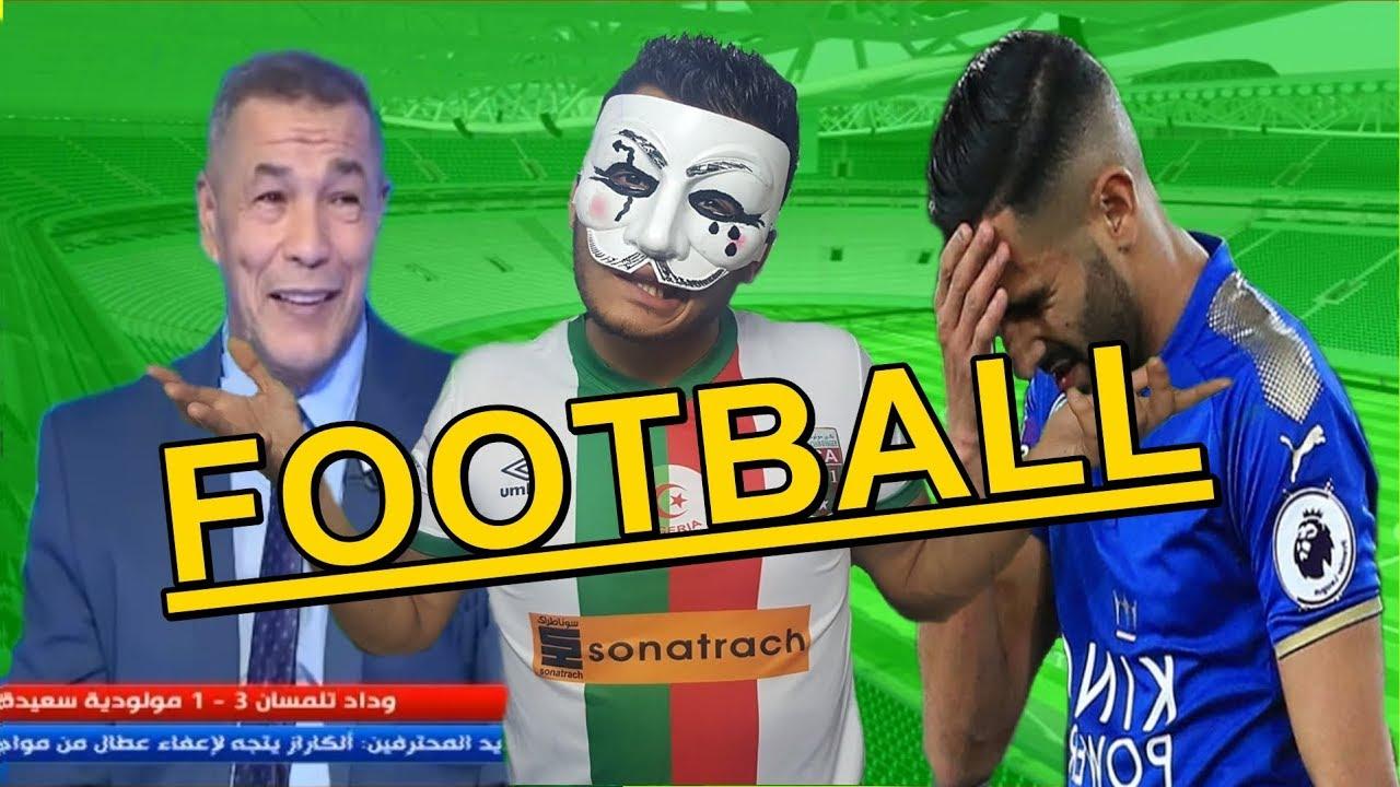 Le football en Algérie - كرة القدم في الجزائر