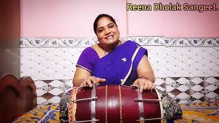 Mast Sohar Geet.||Dholak ke Geet|| Janamdin par Zarur Gaye.....