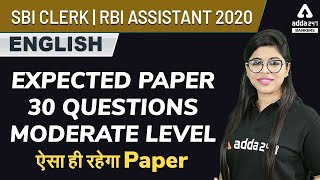rbi-assistant-2020-english-expected-paper-30-questions-moderate-level
