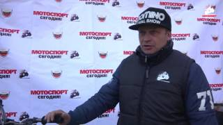 Сергей Серегин - мастер спорта по мототриалу, эксперт проекта «Мотоспорт сегодня!»