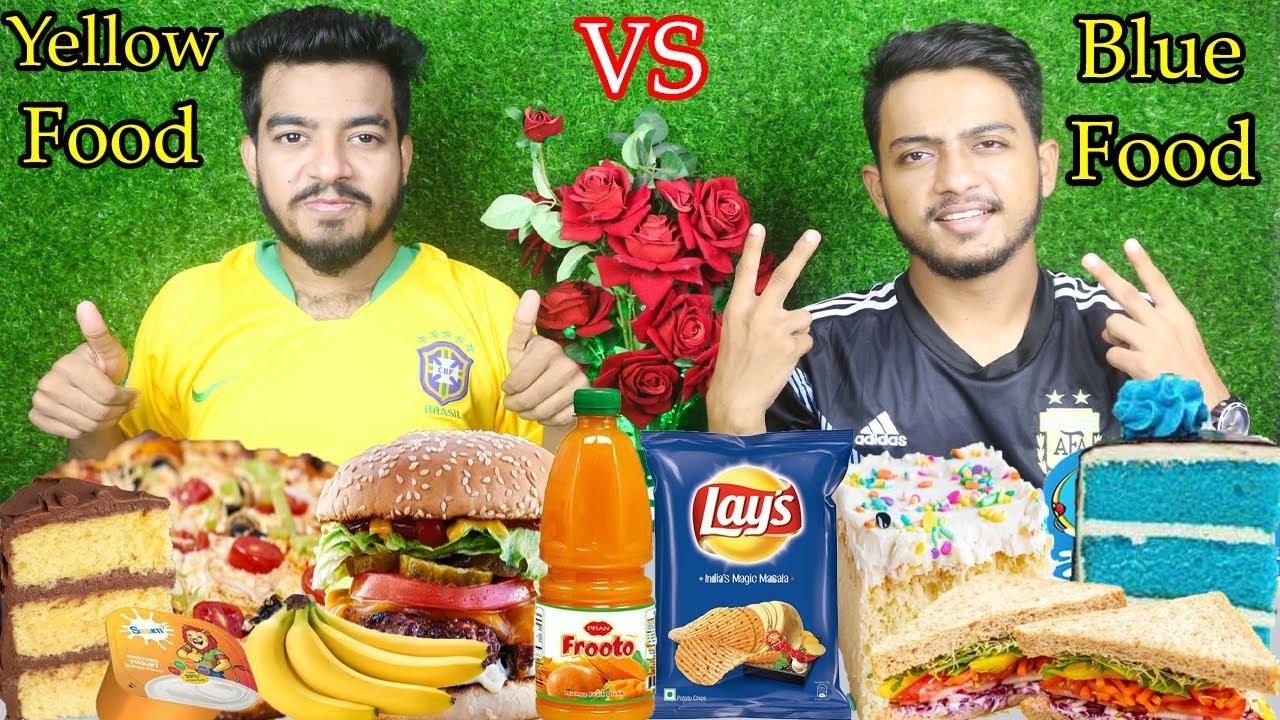 ব্রাজিল VS আর্জেন্টিনা ফুড চ্যালেঞ্জ | Yellow Food VS Blue Food Eating challenge