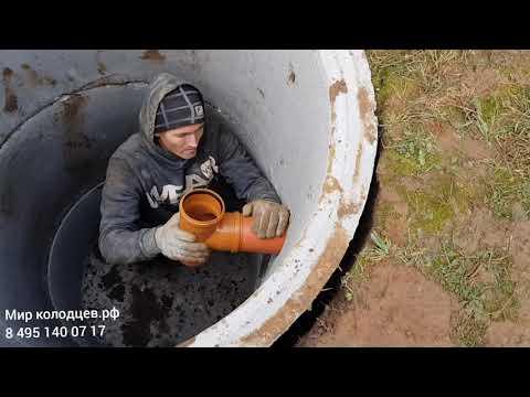 Однокамерный септик своими руками из бетонных колец схема