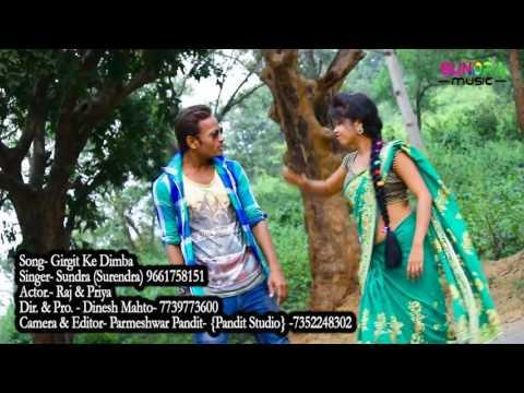 Girgit ke dimba new full msti khortha video HD