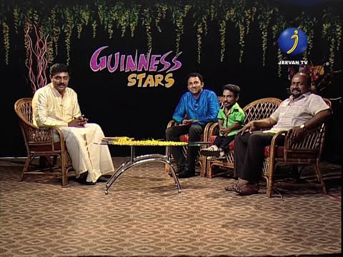 JEEVAN TV GUINNESS STARS VISHU DAY SPECIAL PROGRAMME ...WATCH NOW @@..