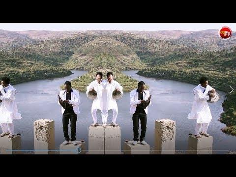 New Eritrean Traditional Music