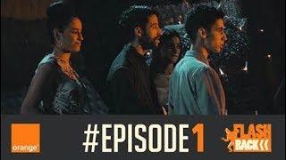 FlashBack EP01 الحلقة الاولى من
