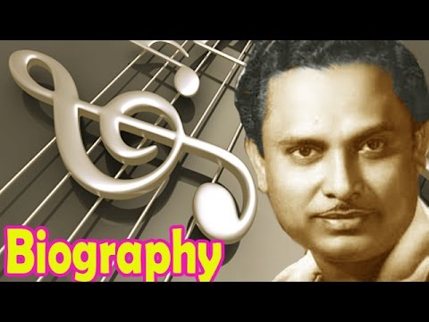 Anil Biswas | Biography | Music Composer