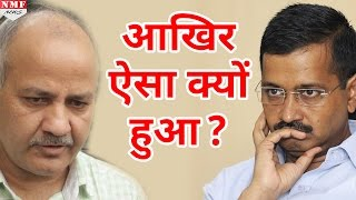 हार से बुरी तरह बौखलाई AAP, Manish Sisodia ने EVM पर निकाली भड़ास