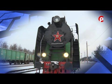 Великий Устюг встречает поезда