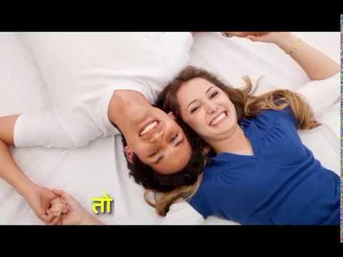 रातभर चूत  में लंड डालकर सोने के 10 फायदे    in hindi sex Tips thumbnail