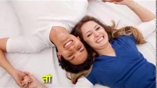 रातभर चूत  में लंड डालकर सोने के 10 फायदे    in hindi sex Tips
