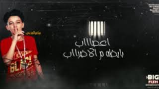 مهرجان يا حديد غناء سامر المدنى ومصطفى الجن وهادى الصغير كلمات غباشى اورج اوشا توزيع دولسى   YouTube