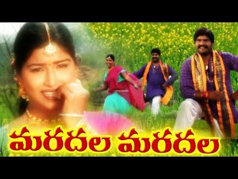 Maradala Maradala - Janapadalu | Latest Telugu Folk Video Songs