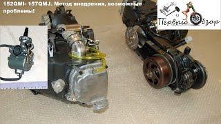 видео Прокладка ГБЦ на двигатель Honda G200