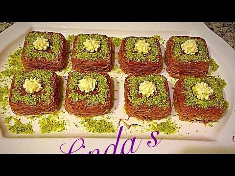 كنافه بقالب الكب كيك Konafa  in  Cup Cake Pan...........Linda S kitchen