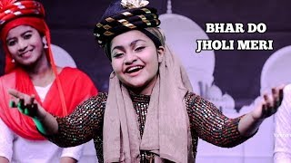 Bhar Do Jholi Meri Qawali By Yumna Ajin | HD VIDEO