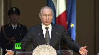 Пресс-конференция Путина и премьер-министра Италии по итогам переговоров — LIVE