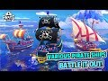 Pirate Code - PVP Battles at Sea Android Gameplay ᴴᴰ